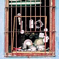 Cuba, série du muet, Jeanne Fredac © Adagp, Paris, 2021