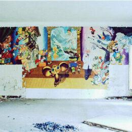 Russisches Märchen, 2009, Jeanne Fredac © Adagp, Paris, 2021